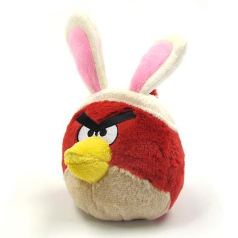 File:480px-Easter Red Bird Plush1.jpg