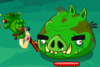 Cave Brute