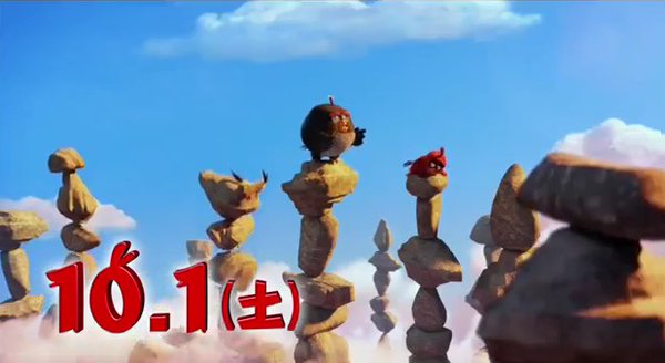 File:Angry Birds Movie JP Trailer 2.png
