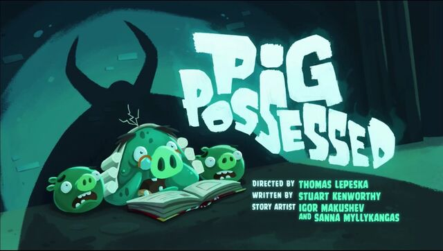 File:Pig Possessed.jpg