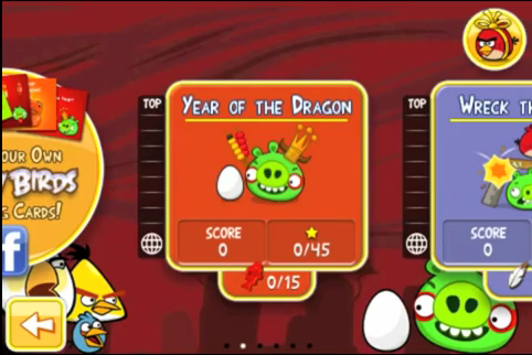 File:Year Of The Dragon.png
