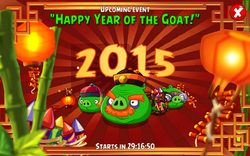 ABEpicEvent6 (Happy Year of the Goat)