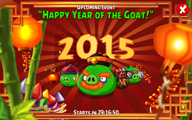 File:ABEpicEvent6 (Happy Year of the Goat).png