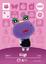 Amiibo 040 Gigi