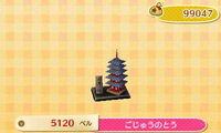 Pagoda NewLeaf