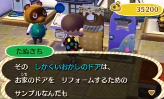 File:Nook3DS.png