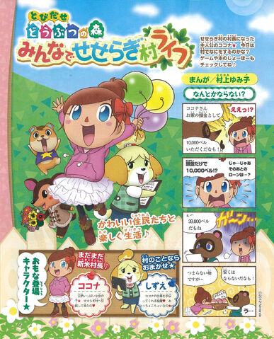 File:Butumori2.jpg
