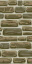File:Wallpaper stone wall.png