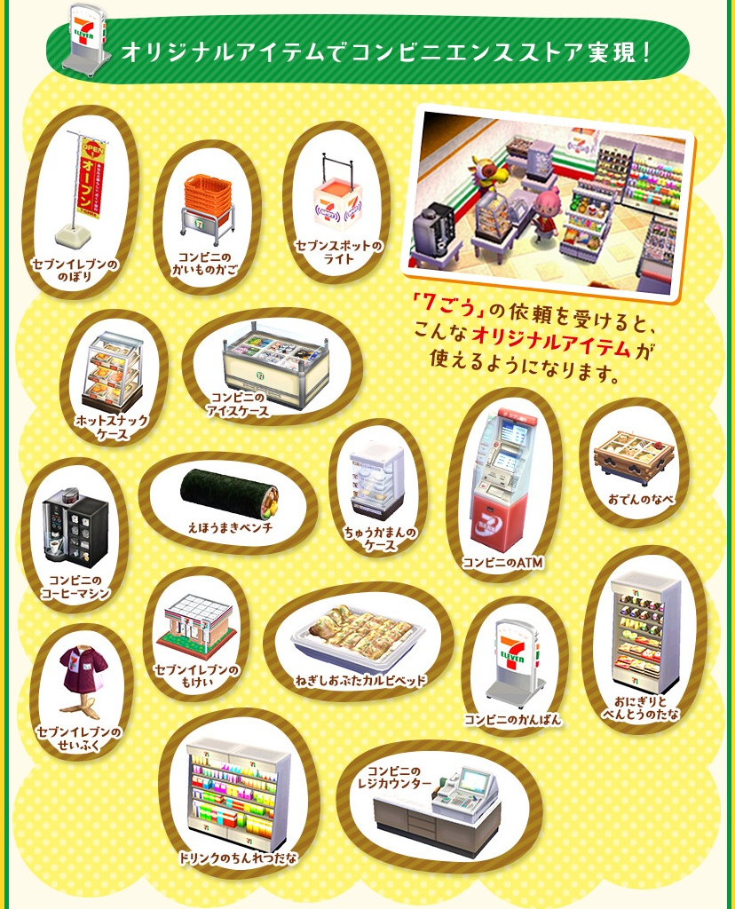 Happy Home Designer Items In New Leaf
