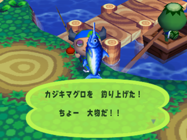 File:Blue Marlin Animal Forest e plus 2.png