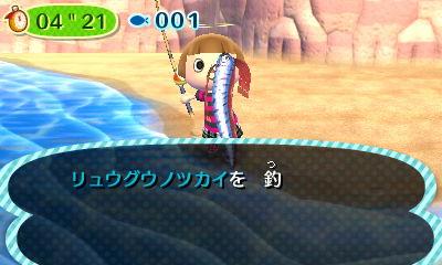 Oarfish | Animal Crossing Wiki | FANDOM powered by Wikia Oarfish Animal Crossing