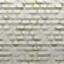 White Brick Wall HHD Icon