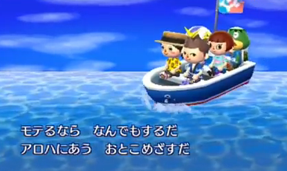 File:Boat3DS.png