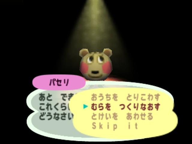 File:Doubutsu no Mori (J) snap0016.jpg