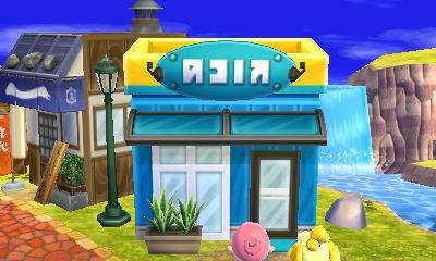 File:Shop7.JPG