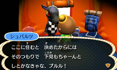 File:Roscoe ACNL Expressive Pout.jpg