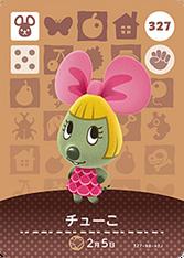Penelope Amiibo Card