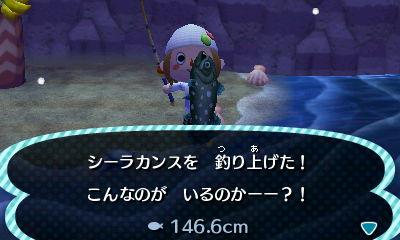 File:Coelacanth new leaf.jpg