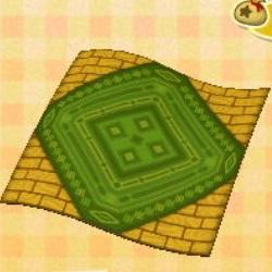 File:Green Rug.JPG