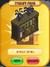 Greelys-Inferno Hard Prize Greelys-Library