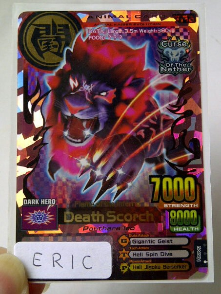 Death Scorch | Animal Kaiser Wiki | FANDOM powered by Wikia