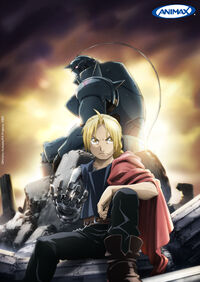 Fullmetal Alchemist - Brotherhood