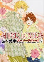 Super Lovers Vol 07