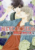 Super Lovers Vol 09