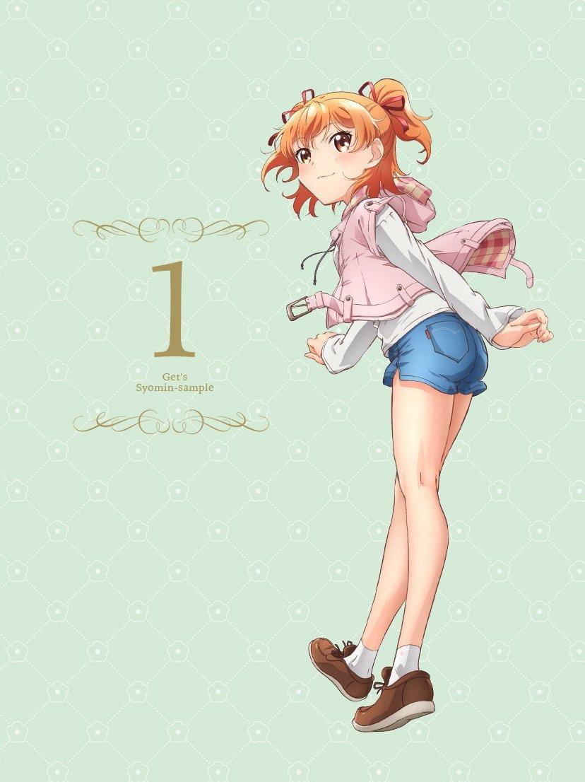 Image - Shomin Sample BD Vol 01 Insert.jpg   AnimeVice Wiki ...