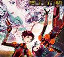 Ender's Game (Manga)