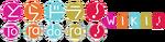 Toradora wiki wordmark
