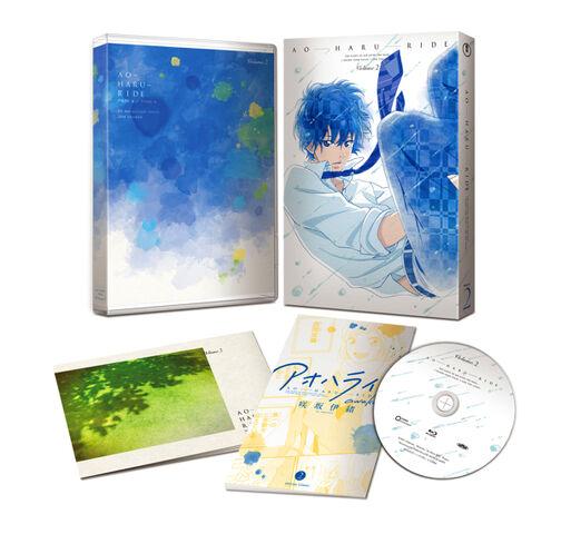 File:BD & DVD volume 2 detail.jpg