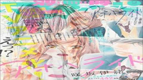 OP アオハライド【FULL】 Ao Haru Ride Opening FULL「Sekai wa Koi ni Ochiteiru」