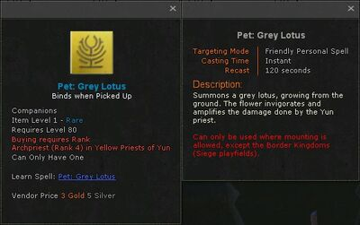 Pet grey lotus
