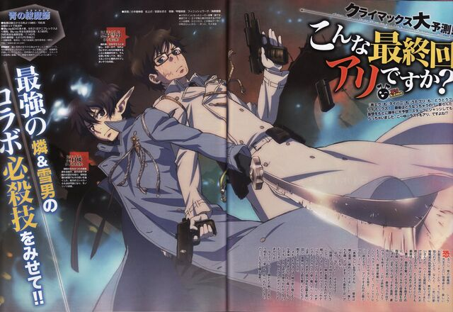 File:AoNoExorcist Demon Brothers.jpg