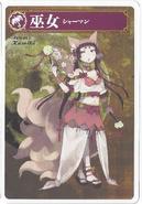 Werewolf Card Game Izumo Kamiki