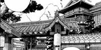 Kyoto Branch Office