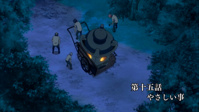 File:Ep 15 title.png