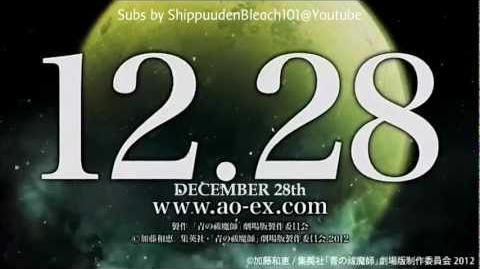 Thumbnail for version as of 15:04, November 11, 2012