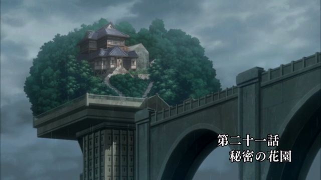 File:Ep 21 title.png