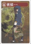 Werewolf Card Game Renzo Shima 02