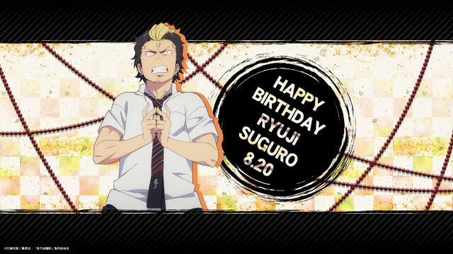 File:Ryuji Suguro Birthday Official Wallpaper.jpeg
