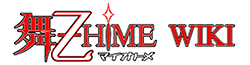 File:MaiOtome Wordmark.png