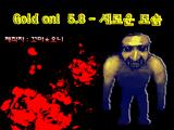 Golden5.8