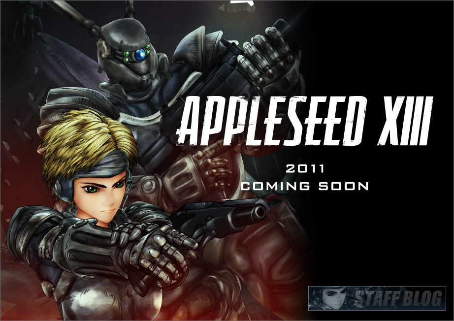 Appleseed ex machina tereus