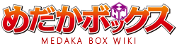 Medaka Box Wiki-wordmark