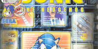 Archie Sonic the Hedgehog Issue 110