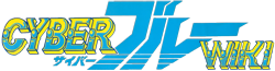 File:Cyber Blue Wiki Wordmark.png