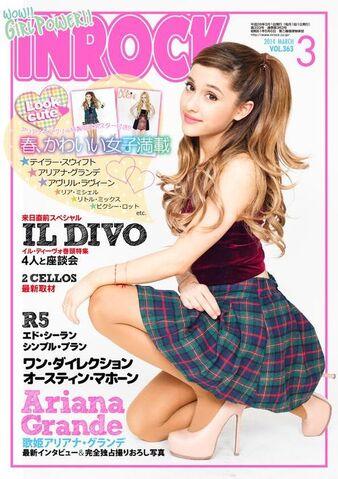 File:Inrock magazine.jpg