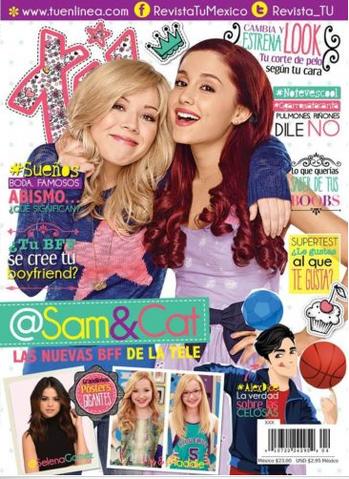 File:Ariana on Tu Magazine.png